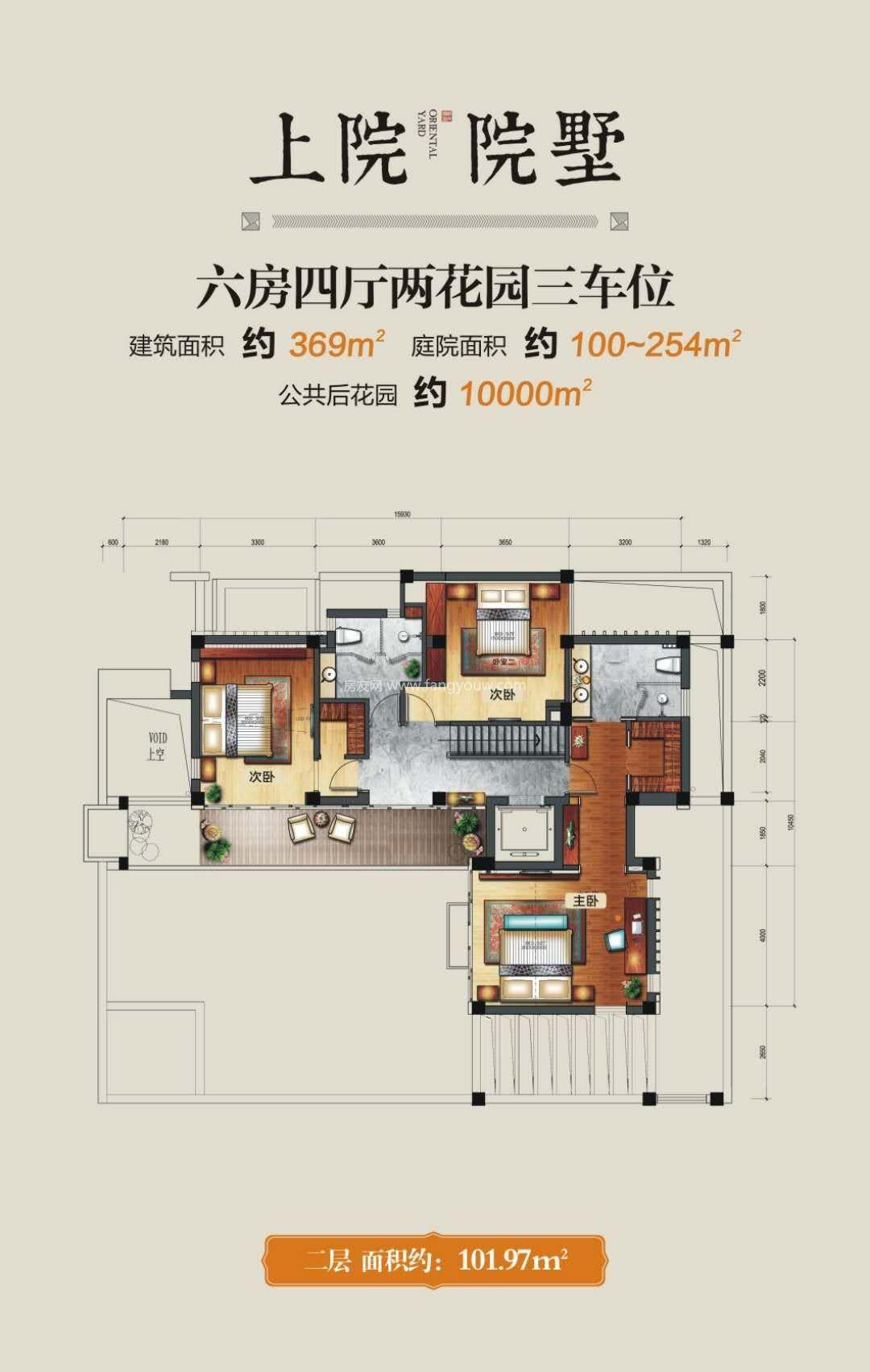 上院别墅二层户型 6房4厅5卫1厨 建面369㎡