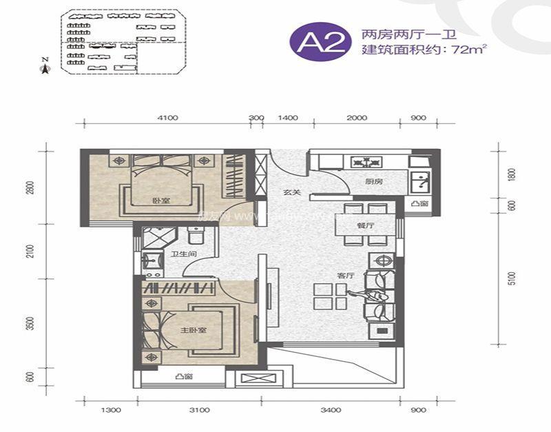 大华锦绣海岸 A2户型 2室2厅1卫1厨 72㎡