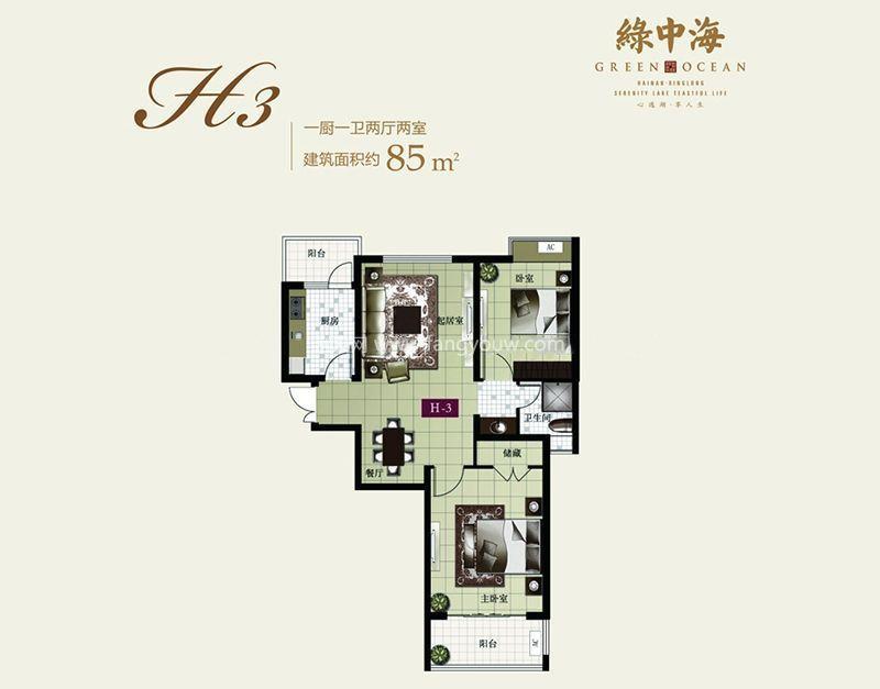 H3户型 2室2厅1卫1厨 85㎡