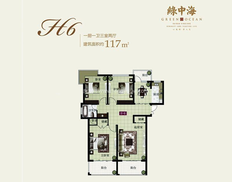 H6户型 3室2厅1卫1厨 117㎡