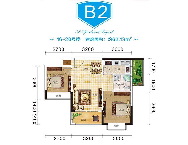 B2户型 2房2厅1卫1厨 建面62㎡
