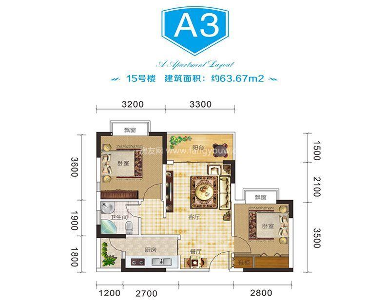 A3户型 2室1厅1卫1厨 建面63㎡