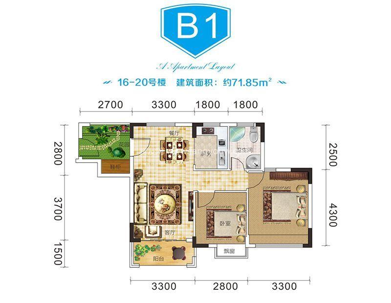 B1户型 2房2厅1卫1厨 建面71㎡