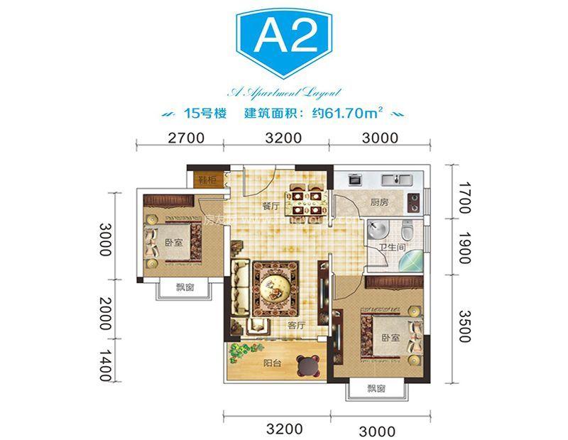A2户型 2室1厅1卫1厨 建面61㎡