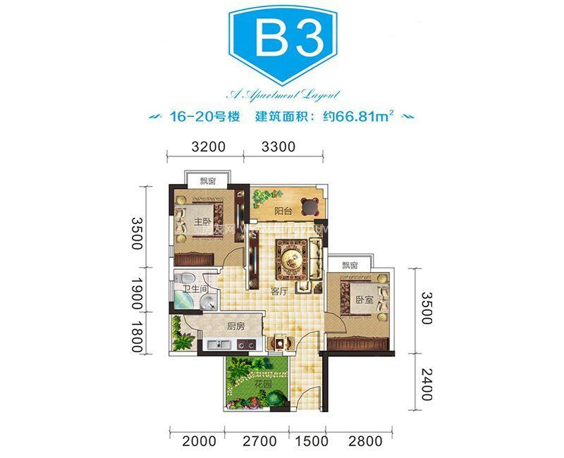 B3户型 2房2厅1卫1厨 建面66㎡