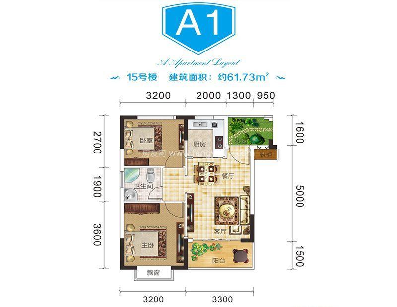 A1户型 2室1厅1卫1厨 建面61㎡