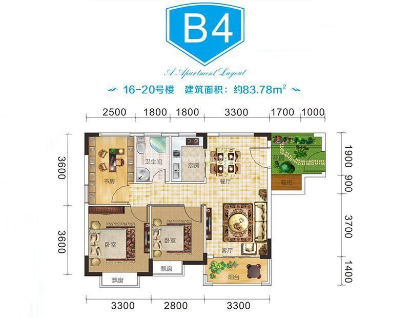B4户型 3房2厅1卫1厨 建面83㎡