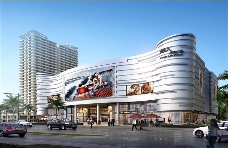 环球100宝龙城 周边配套:远大购物广场
