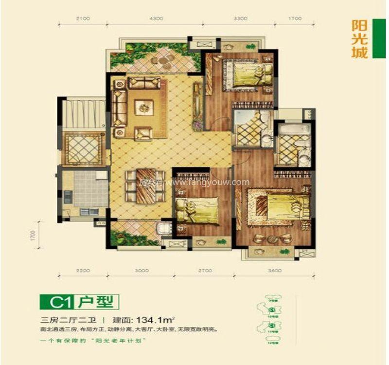 颐养公社阳光城 C1户型 3室2厅2卫1厨134㎡