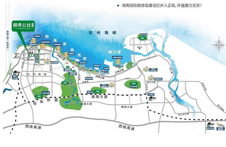 颐养公社阳光城区位图
