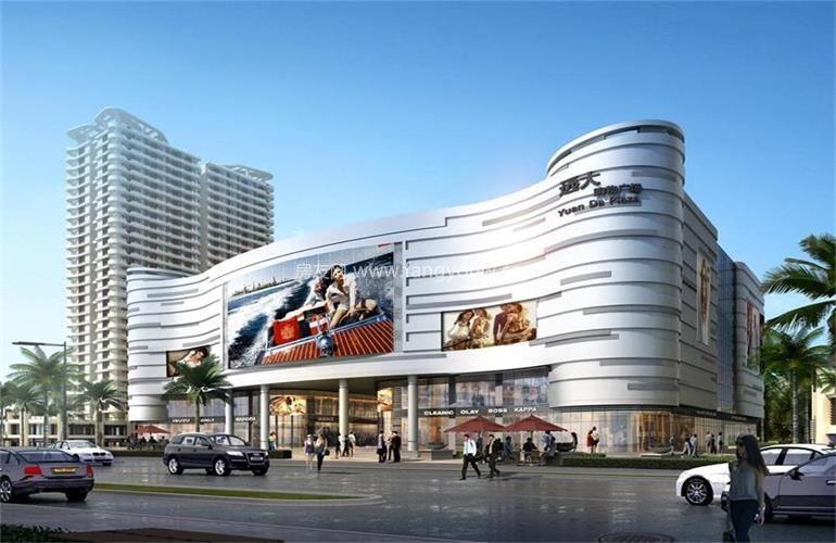 大华锦绣海岸 周边配套:远大购物广场