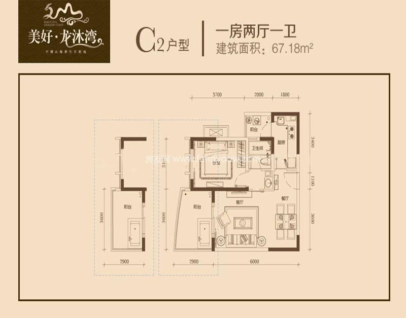C2户型 1室2厅1卫1厨 67㎡