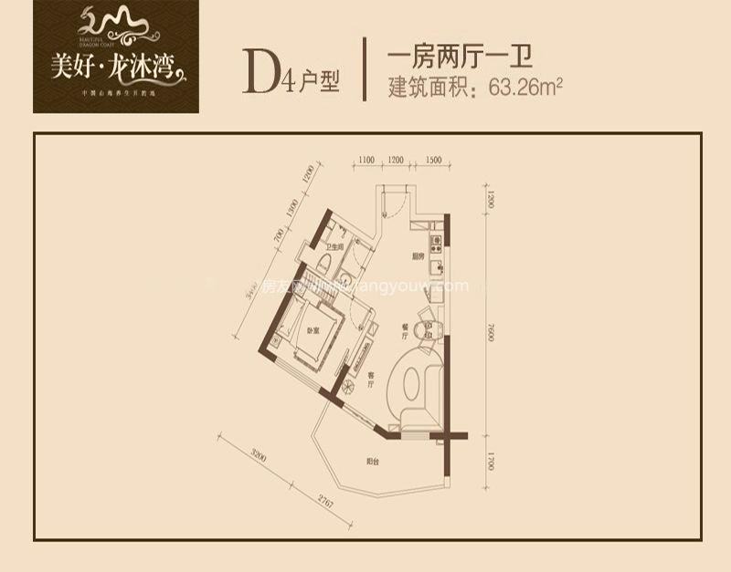 D4户型 1室2厅1卫1厨 63㎡