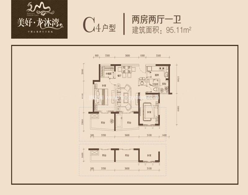 C4户型 2室2厅1厨1卫 95.11㎡