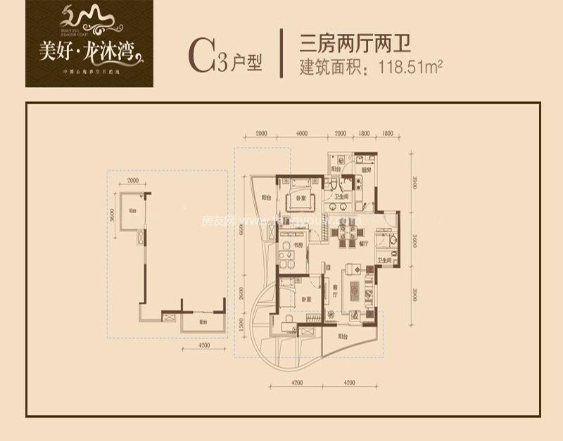 C3户型 3室2厅1厨2卫 118㎡