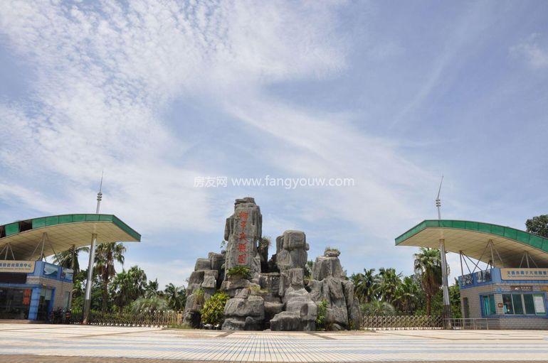 周边配套:椰子大观园
