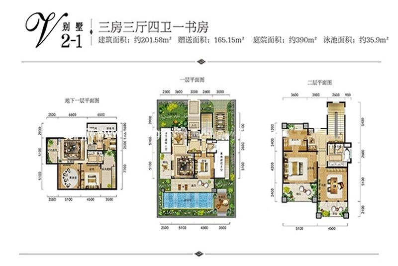 金泰南燕灣 別墅V2-1戶型 3房3廳4衛 建面201㎡
