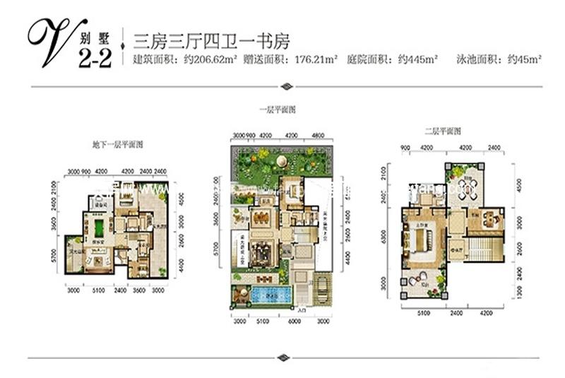 金泰南燕灣 別墅V2-2戶型 3房3廳4衛 建面207㎡
