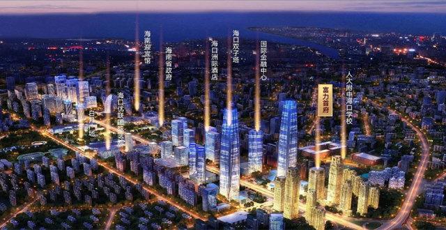 海南自由贸易港 | 献给成就这座城的人——富力首府