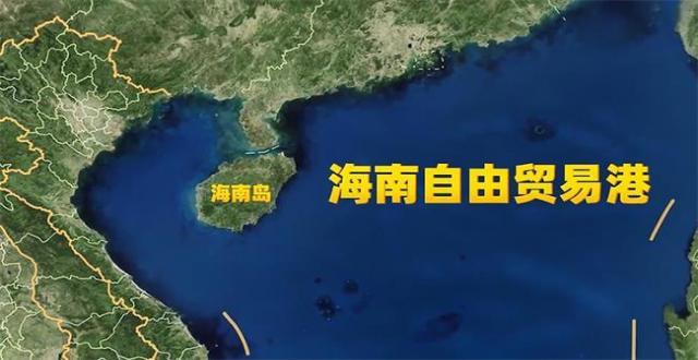 海南自贸港宣传视频(中文版)
