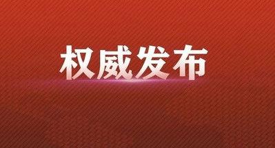 海南离岛旅客免税购物监管办法发布,10日起施行!