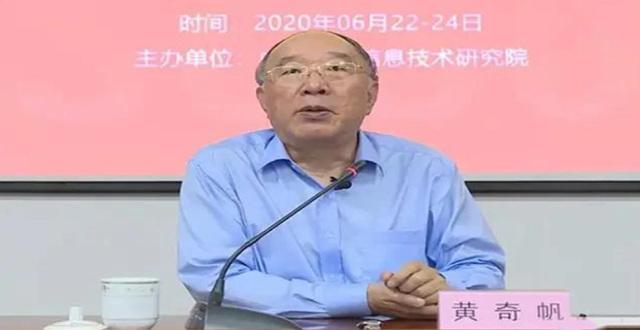 黄奇帆:海南自由贸易港建设将吸引海外消费回流,为企业带来无限机遇 