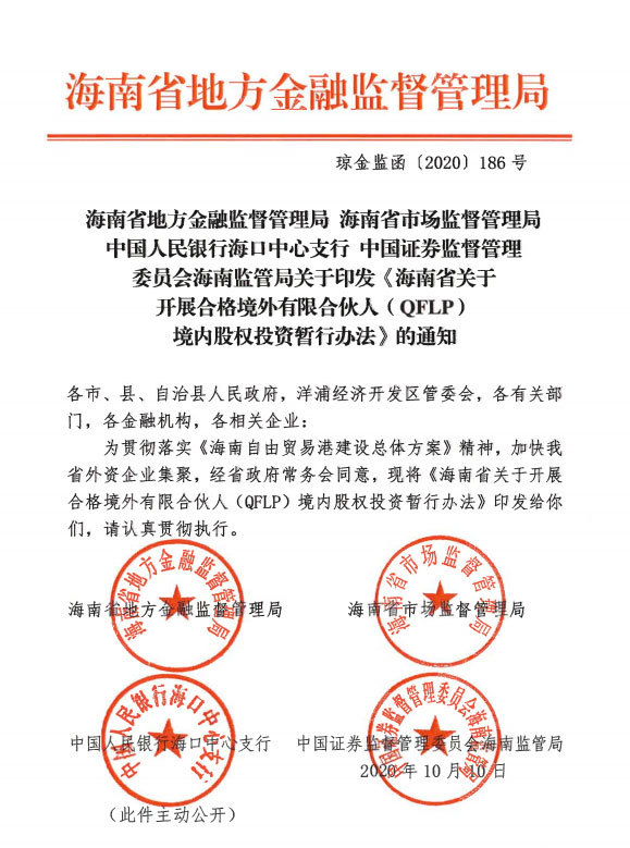 1603856476523092.jpg?x-oss-process=style/web_png_style