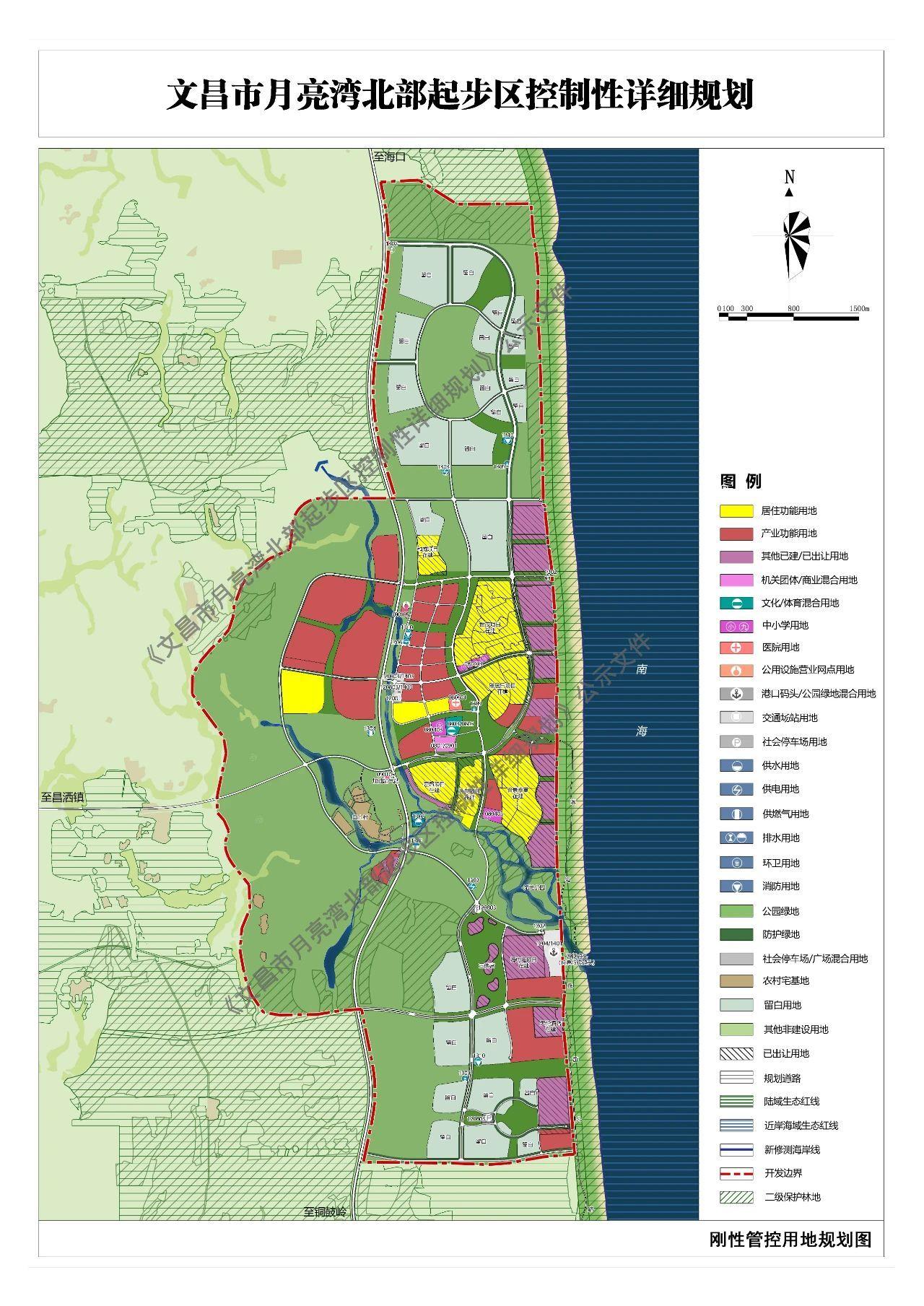 刚性管控用地规划图