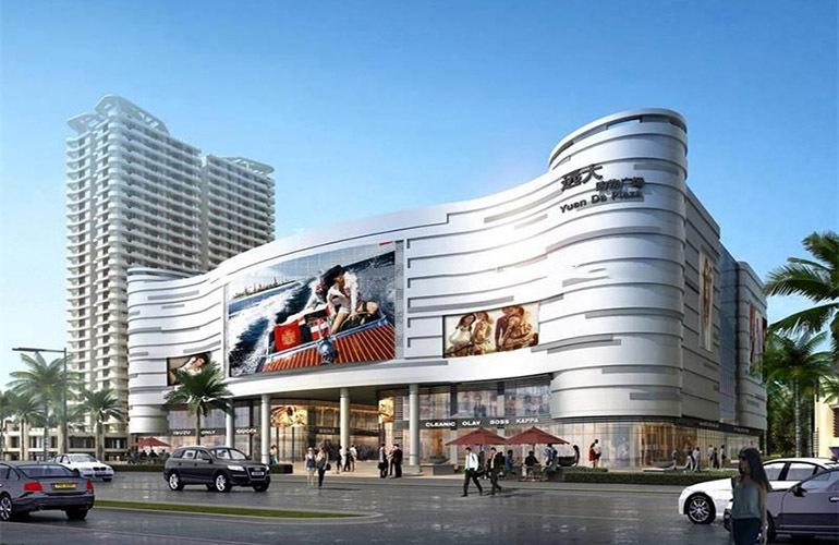 融创观澜湖公园壹号 远大购物广场