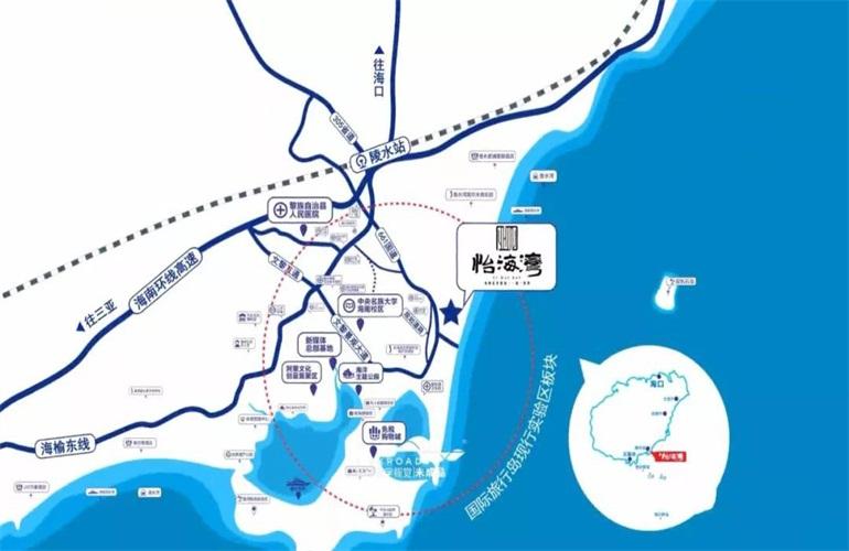 怡海湾区位图