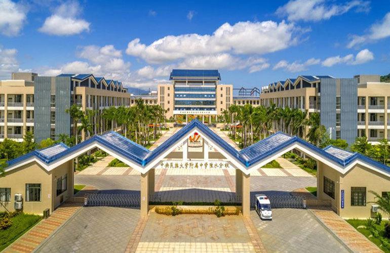 Aloha阿罗哈 学校
