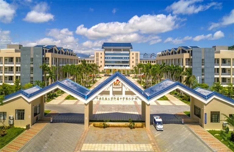 雅居乐清水湾 学校