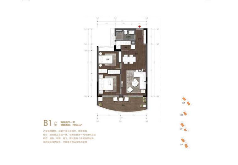 华润石梅湾九里 三期B1户型 2室2厅1厨1卫 建面82㎡