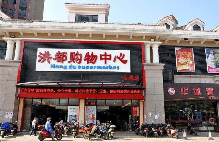 雅居乐金沙湾 购物中心