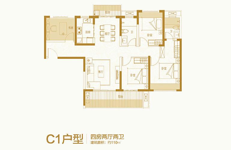 恩祥新城 C1户型 4房2厅2卫 建面110㎡