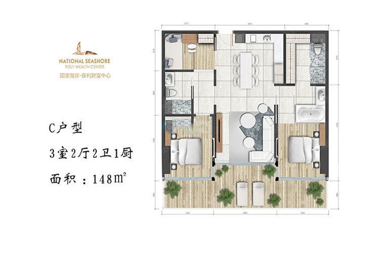 保利财富中心 C户型 3室2厅2卫1厨 建面148㎡