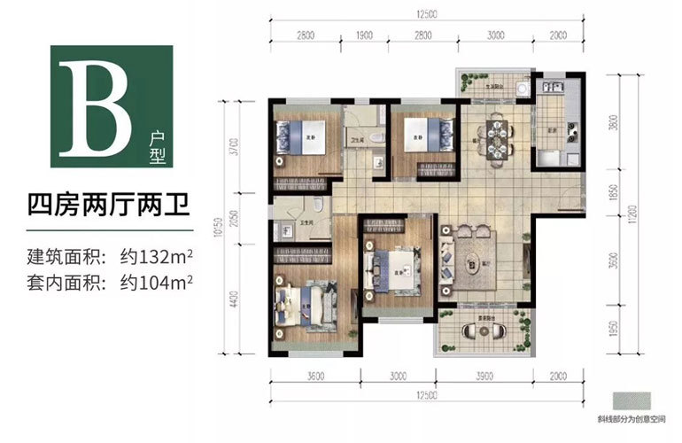 雅居乐金沙湾 B户型 4室2厅2卫1厨 建面132㎡
