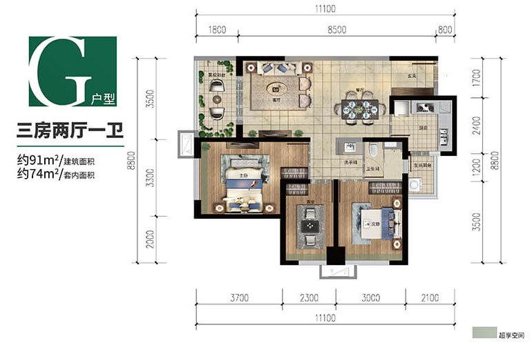雅居乐金沙湾 G户型 3室2厅2卫1厨 建面91㎡