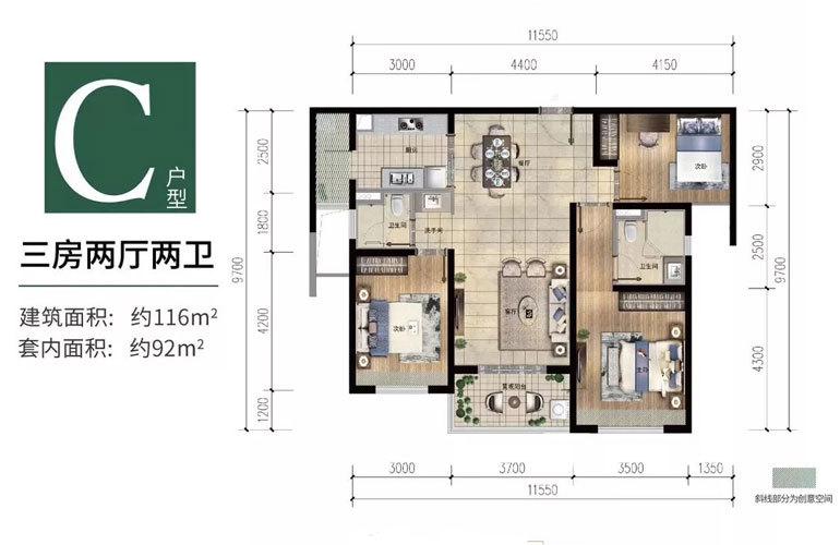 雅居乐金沙湾 C户型 3室2厅2卫1厨 建面116㎡