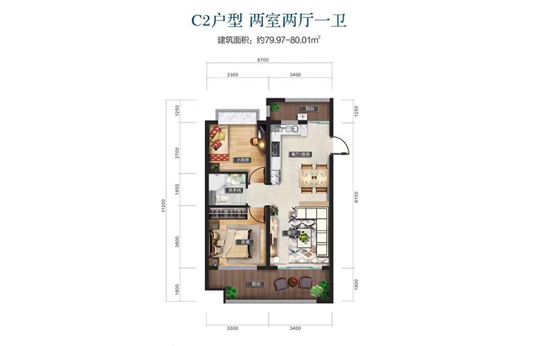 智汇城 C2户型 2室2厅1卫 建面79㎡