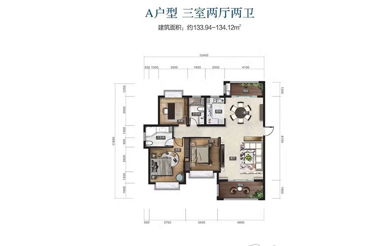 智汇城 A户型 3室2厅2卫 建面134㎡