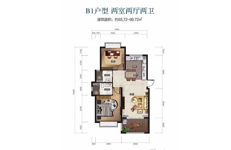 智汇城 B1户型 2室2厅2卫 建面93-99㎡