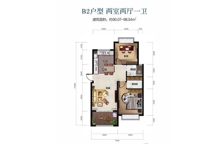 智汇城 B2 2室2厅1卫 建面98㎡