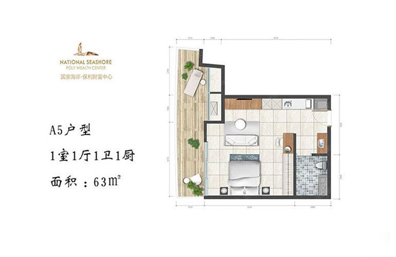 保利财富中心 A5户型-1室1厅1卫1厨-建面63㎡