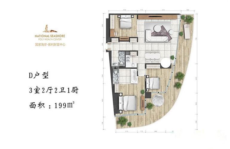 保利财富中心 D户型-3室2厅-建面199㎡