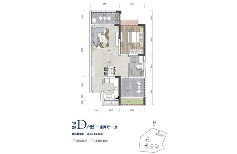 毗海澜湾 D户型 1室2厅1卫 建面68㎡