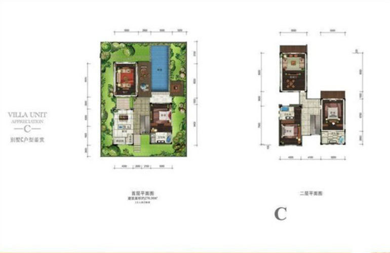 合景汀澜海岸 别墅C户型-2室1厅1卫1厨-建面270㎡