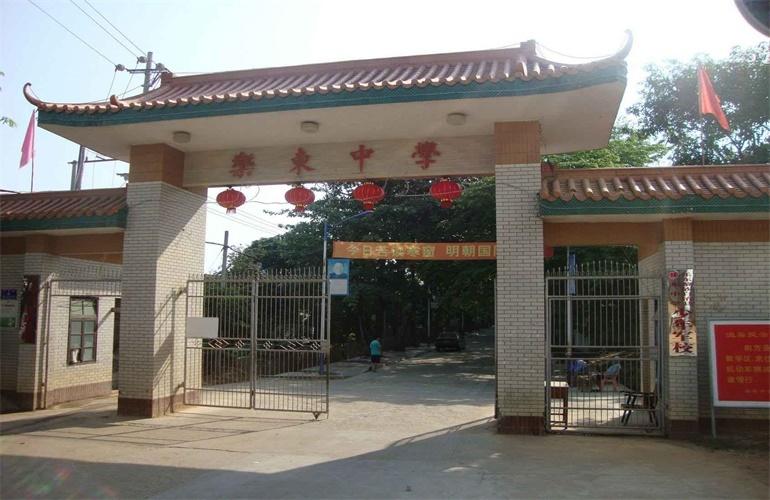 椰林阳光 乐东中学