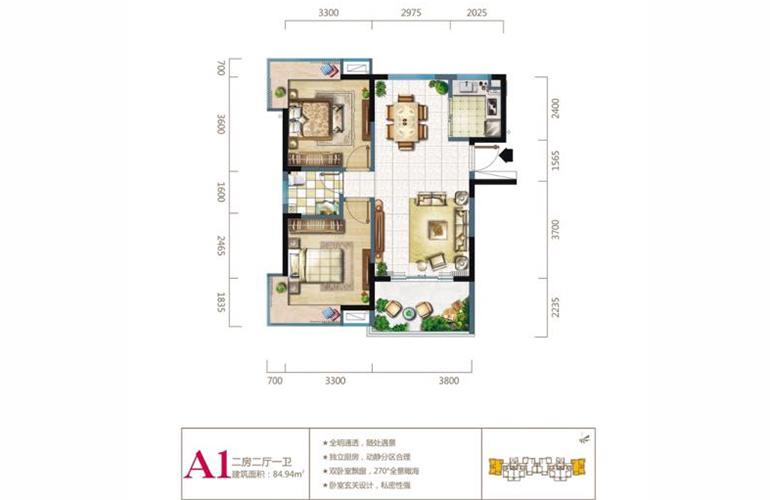 长岛蓝湾 二期A1户型 2室2厅1卫1厨  建面84.94㎡