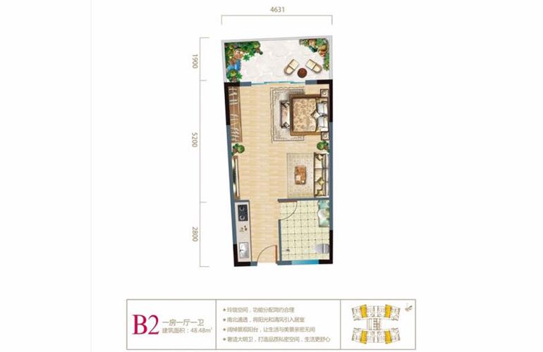 长岛蓝湾 二期B2户型 1室1厅1厨1卫 建面48㎡